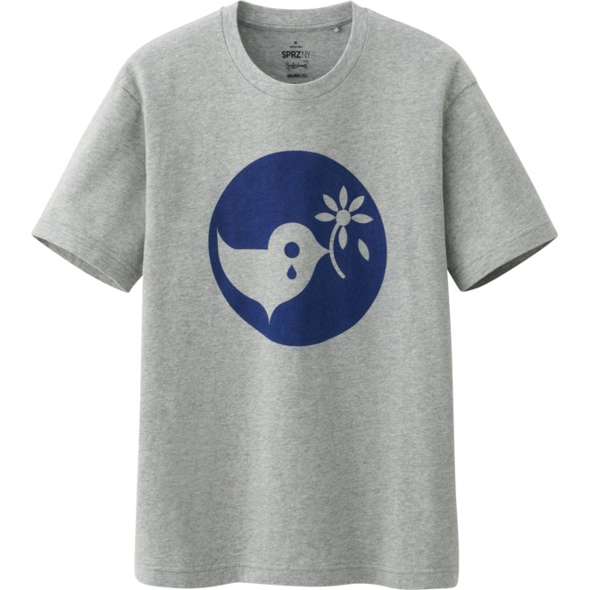 Uniqlo collaborates with moma for collection inspired by for Uniqlo moma t shirt