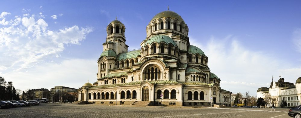 Travel Bulgaria Sofia Cathedral
