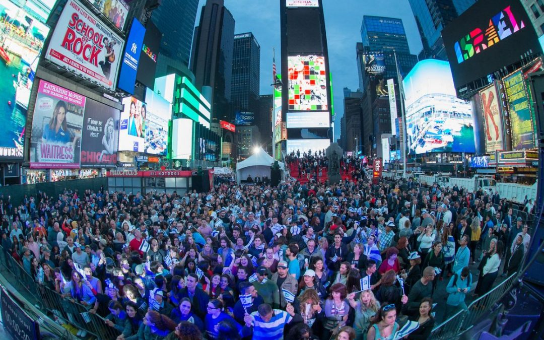 Thousands Party in Times Square for Israel's 70th Birthday