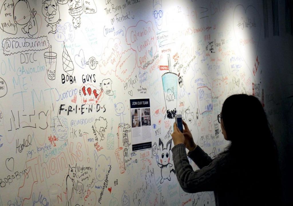 lmhq wall